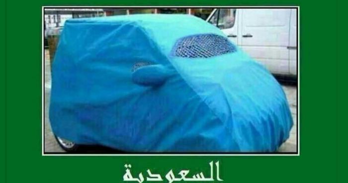 L'Arabie Saoudite impose la Burqa-mobile